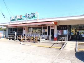 JR山陰線・和知駅に集結